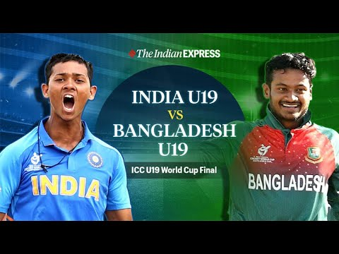 Bangladesh vs India under 19 world cup Final Match full Highlights || U19 World Cup highlights